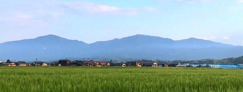 日本山岳遺産 嘉穂アルプス